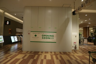 1階レストランエリアで閉店した「ハオツァイ」跡地