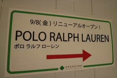 9月8日に営業再開する「ポロ ラルフローレン」