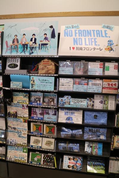 店舗奥の「sumika」「川崎フロンターレ」コーナー