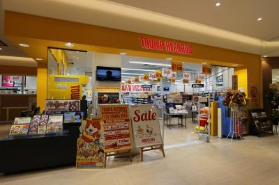 タワーレコード グランツリー武蔵小杉店