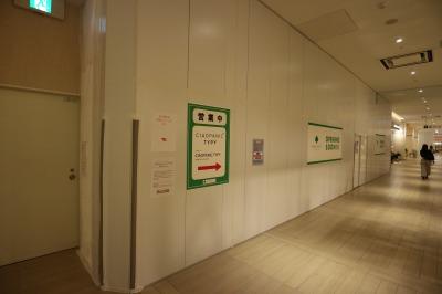 3階の「ヨロズマートミニ」跡地