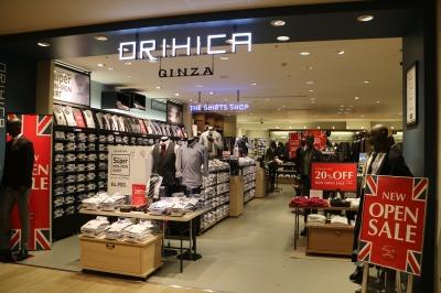 ORIHICA(オリヒカ)