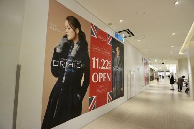 11月22日オープンが告知された「オリヒカ(ORIHICA)」