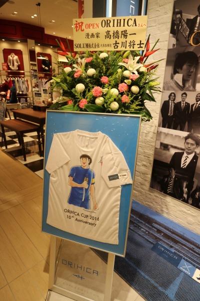漫画家 高橋陽一先生からの花とTシャツ