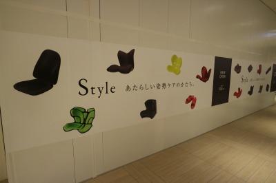 旧「ケント」跡地には「Style/Kirala」が出店
