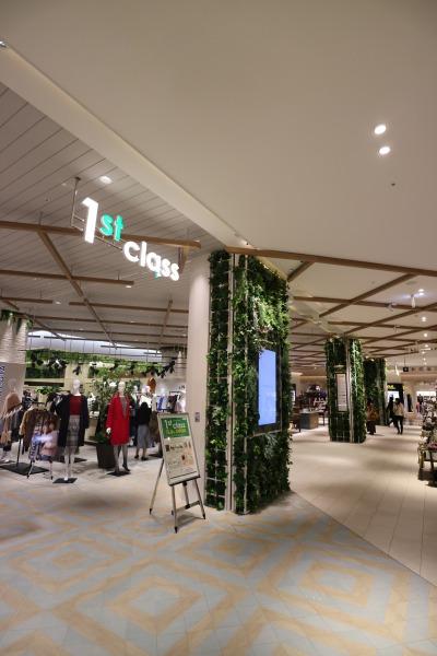 グランツリー武蔵小杉の新ショッピングゾーン「1st class」