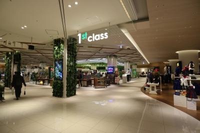 従来の百貨店店舗と融合した「1st class」