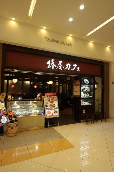「椿屋カフェ」の既存店