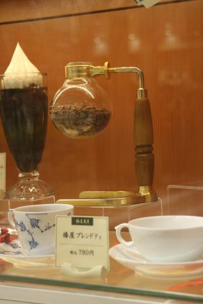「椿屋カフェ」のコーヒーサイフォン