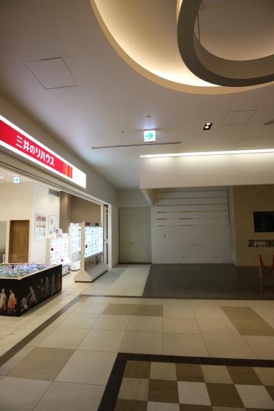 ワークスタイリング武蔵小杉の出店場所