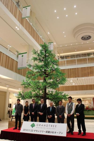 グランツリー武蔵小杉開業時の「ORIZURU Project」