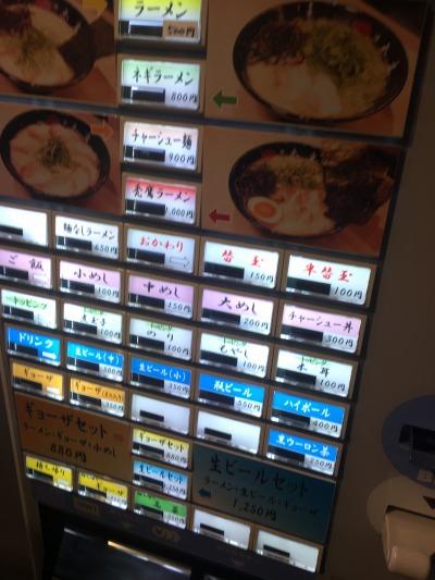 食券の販売機