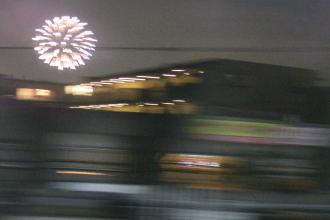 車窓からの花火
