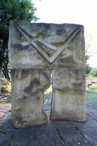 (3)「門」(リュボミール・カリナ クロアチア)