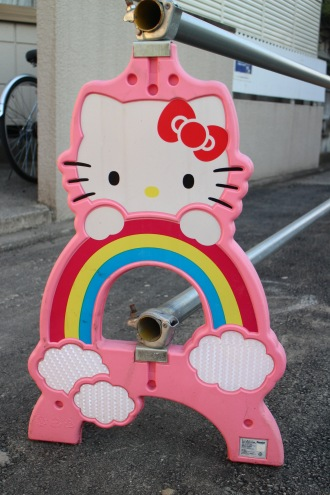 「キティちゃん型」