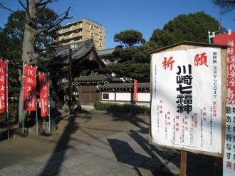 「川崎七福神」の大楽院