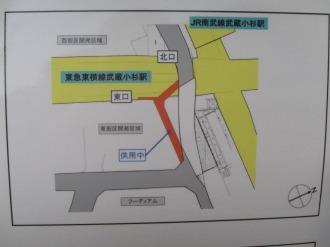 道路切り替えに関する図面(切り替え前)