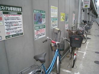 東急ストア裏側の駐輪場
