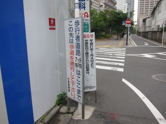 交通規制区間の終わり
