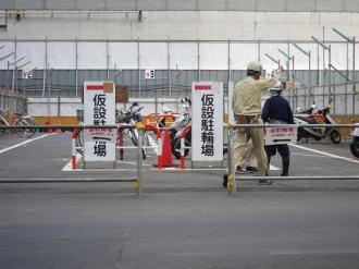 閉鎖された東街区内の駐輪場