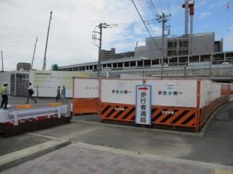 武蔵小杉駅南口地区東街区の暫定喫煙所(以前)