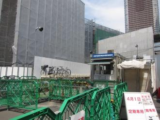 閉鎖される西街区の第6施設
