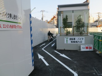 駐輪場への導線