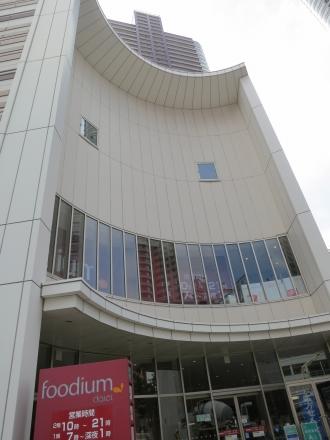 東街区商業施設・フーディアムの対になるデザイン