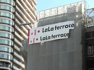 「LaLa terrace」の看板テスト(昨年9月)