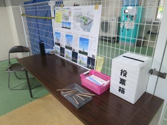 武蔵小杉駅東口駅前広場地下駐輪場の投票場所