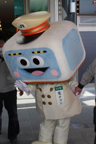 JR東日本 ハマの電ちゃん