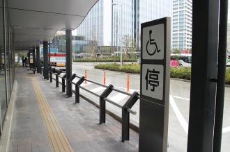 身障者用停車スペース