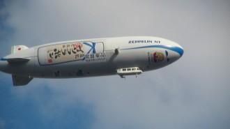 飛行船「ツェッペリンNT」