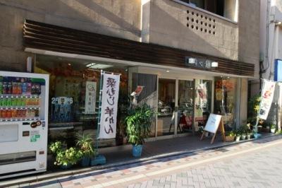 法政通り商店街の「泉心庵」