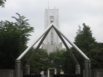 現在の時計塔