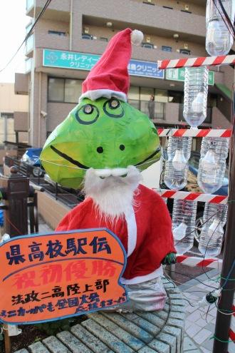 県高校駅伝初優勝を祝うニカッパ君