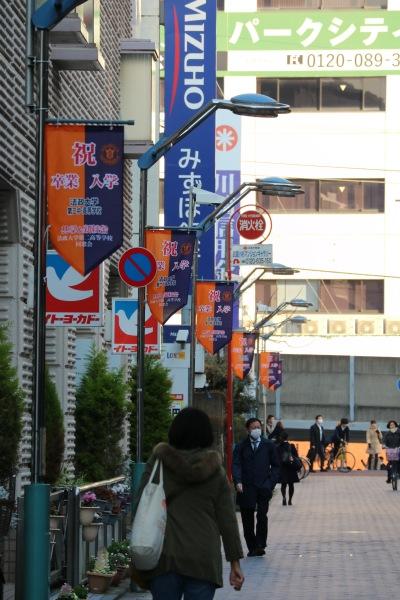 武蔵小杉駅前通り商店街のタペストリー