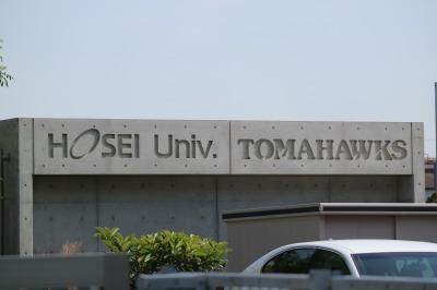 建物にも残る「法政大学トマホークス」の名前