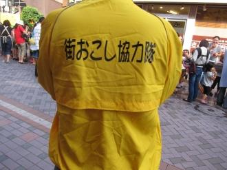 川崎商工会議所の「街おこし協力隊」