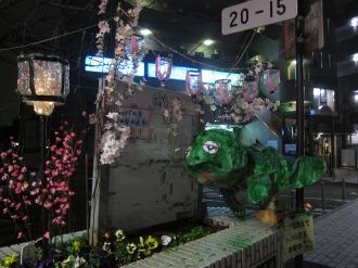 法政通り商店街の河童ねぶた(お花見仕様)