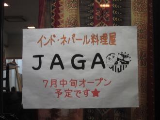 「JAGA」のオープン告知