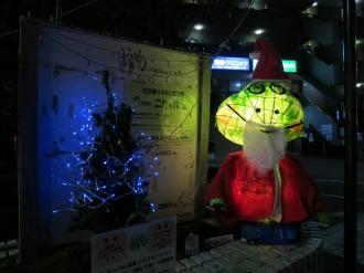 法政通り商店街のニカッパ君(クリスマス仕様)