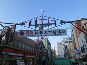 商店街の横断幕