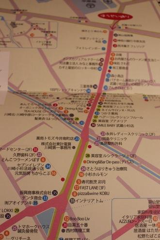法政通り商店街のマップ