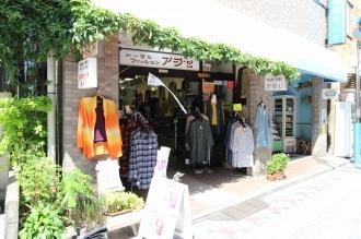 法政通り商店街の「アラセ」
