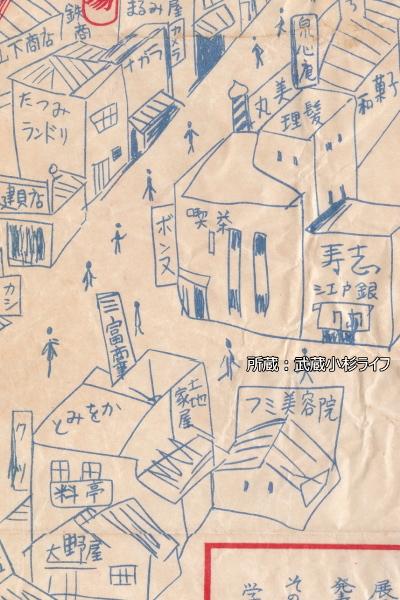 絵図の泉心庵・三富商事