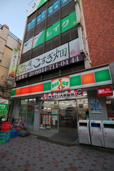 サンクス武蔵小杉南口店
