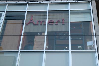 Ameriの看板