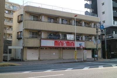 綱島街道の旧店舗