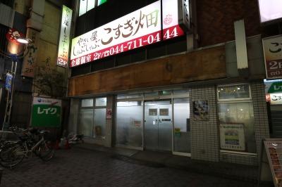 2月25日に閉店したサンクス
